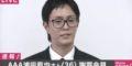 AAA浦田直也が不起訴処分、暴力事件で逮捕も示談成立か。